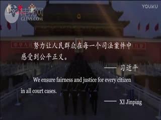 """《百名法官》第1集""""民告官""""的主持者--赵锋"""