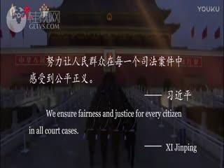 《百名法官》第5集公益诉讼的主持者--丁宇翔