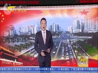 """【在习近平新时代中国特色社会主义思想指引下--代表委员热议】集众智汇众力跑出创新""""加速度"""""""