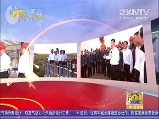 """广西:下足""""绣花""""功夫打赢打好精准脱贫攻坚战"""