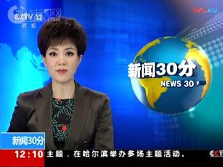 广东清远纵火事件18死5伤警方:犯罪嫌疑人已被抓获
