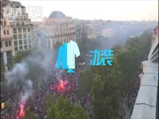 乐极生悲!法国夺冠引骚乱两球迷丧生