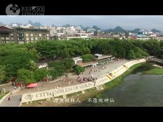 共建生态文明  共享绿水青山
