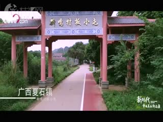 """航拍""""中国少数民族特色村寨""""新鸣村板小屯"""