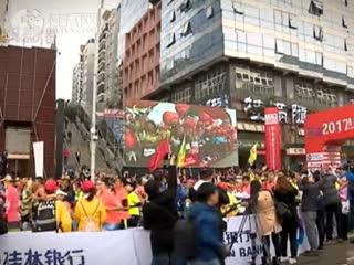 2018桂林国际马拉松赛宣传片