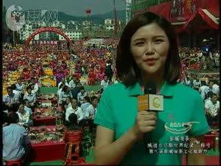 回看:第九届恭城油茶节文化旅游节