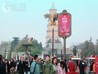 西安年最中国:千人快闪《我和我的祖国》