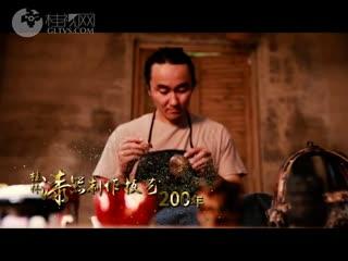《非遗走进桂林传承文化之美》