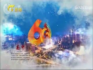 《扬帆新时代锦绣新广西》桂林:千古逍遥人间胜境