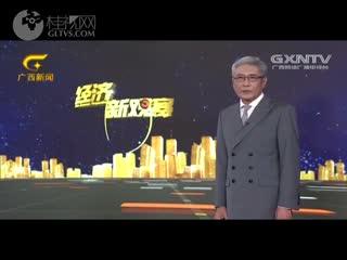 【产业观察】桂林:60亿元再发力交通基础设施建设