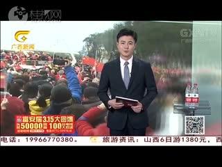 """桂林:象山景区千人""""快闪""""唱响《我和我的祖国》"""