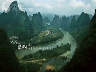 美丽中国六:广西