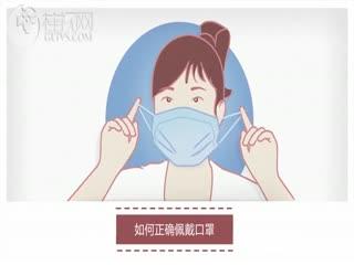 防控疫情公益�V告之《戴口罩》