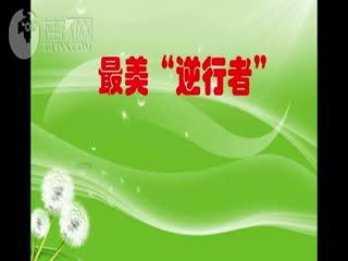 短视频:《最美逆行者》恭城瑶族自治县民族中学数学组