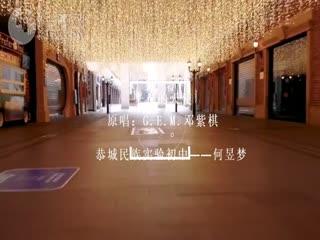 短视频:《平凡的天使》恭城民族实验初中何昱梦