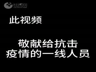 短视频:恭城瑶族自治县民族中学1704班