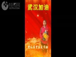 短视频:恭城瑶族自治县民族实验初中罗雅诗