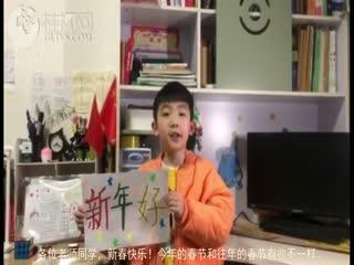 短视频:《特殊的春节》桥头小学