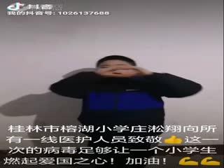 短视频-榕湖小学庄淞翔