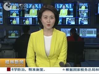 电视艺术家协会-桂林广播电视台:以最及时最真实报道参与疫情防控阻击战