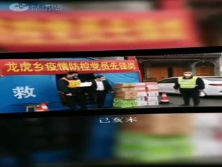 短视频:《等你回家》恭城民族实验初中张玉荣 杨霜