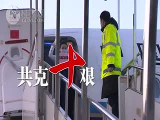 桂人相助共克十艰医疗支援宣传片