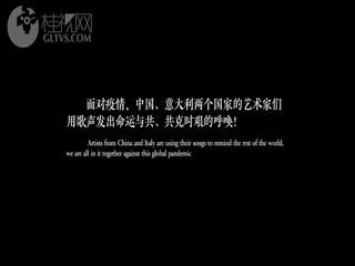 《在一起》MV(新版)