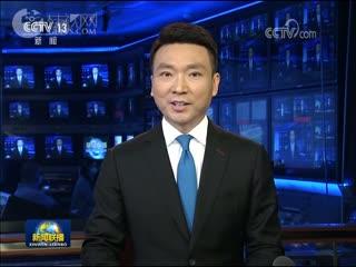 关注:刚刚,桂林又被央视点名了,主播这样说…