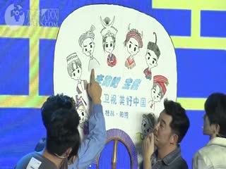 《奔跑吧4》发布会:桂林市副市长互动