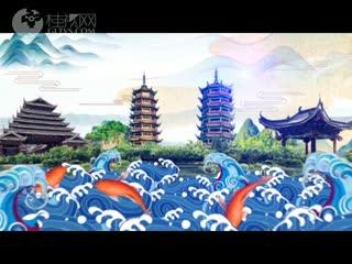 2020年09月01日《知・道桂林》