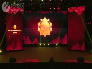 回看 | 第七届全国道德模范故事汇基层巡演桂林专场