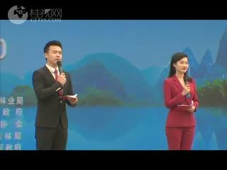 【回放】第一届广西花卉苗木交易会开幕式(仪式)