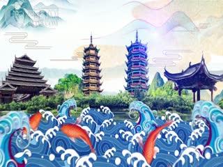 2021年01月19日《知・道桂林》