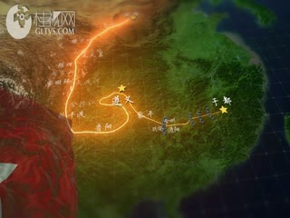 《铁血湘江》第一集《五岭逶迤》