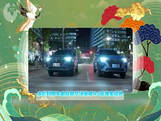 《知・道桂林》东方神果