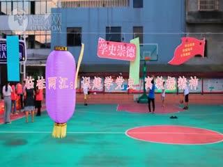 临桂两江:识趣学党史 寓教振精神