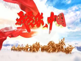 我爱你,中国――桂林市平乐县张家镇人民政府快闪活动