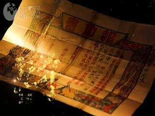 """第九批""""中国梦""""主题新创作歌曲展播《坚守》"""