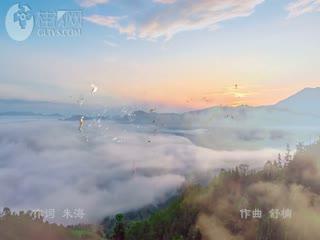 """第九批""""中国梦""""主题新创作歌曲展播《蜀道向天开》"""