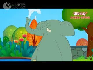 可可小爱系列之绿色环保《护野生动物齐和谐相处》